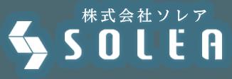 株式会社SOLEA LOGO